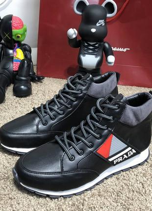 Prada Mechano Mid Sneakers Black
