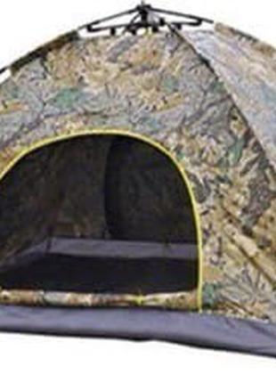Палатка автоматическая 2-х местная Синий, зелёный и камуфляж