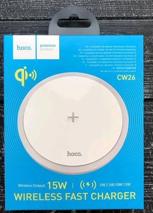 Швидке бездротове зарядне Hoco cw26 fast wireless charger 15w