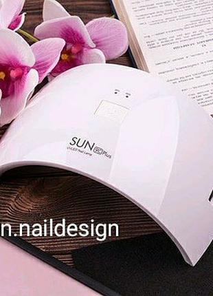 Лампа SUN 9 S для маникюра