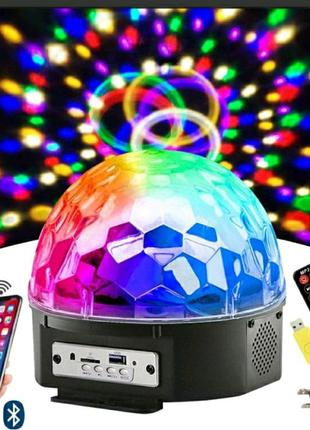 Диско- шар MP3 LED Crystall Magic Ball, c блутусом