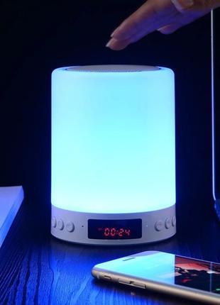 Музыкальная лампа колонка светильник ночник