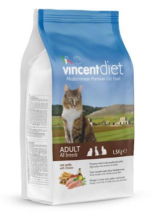 Сухий корм Vincent Diet для дорослих котів з куркою 1.5 кг
