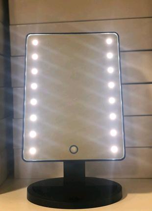 Зеркало для макияжа со светодиодной подсветкой.