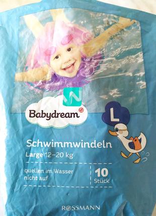 Трусики-подгузники памперсы для бассейна плавания