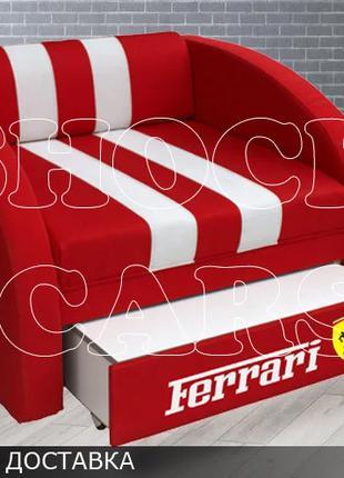 Кресло кровать Феррари СМАРТ 1700х800 комплект SMART