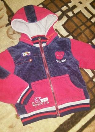 Демисезонная курточка на 2-3 года , куртка осення