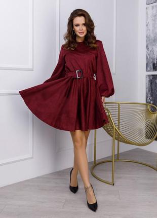 Замшевое платье бордовое,бежевое, розовое, чёрное