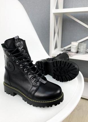 Демисезонные ботинки натуральная кожа 28-36