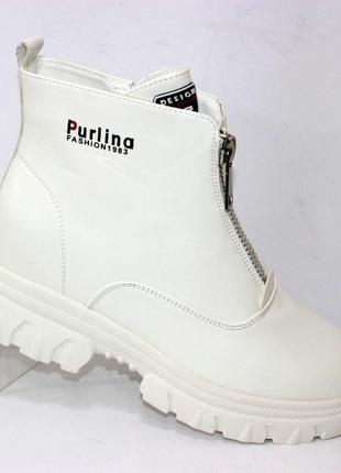 Белые демисезонные ботинки