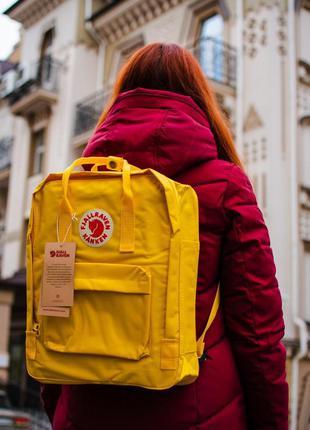 Fjallraven kanken yellow 💛, рюкзак 16л канкен женский жолтый
