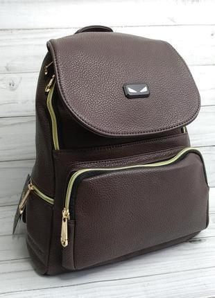 Рюкзак коричневый городской повседневный