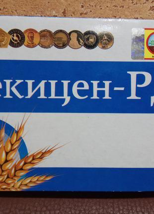 Рекицен рд Срок 06.2021 пшеничные отруби ферментированные 100 гр