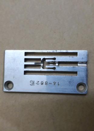 Игольная пластина 14-862 для плоскошовной машины Kancai Special