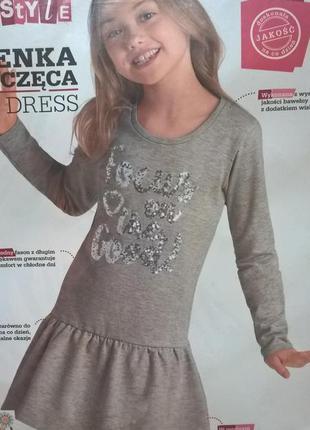 Платье для девочки серое с длинным рукавом