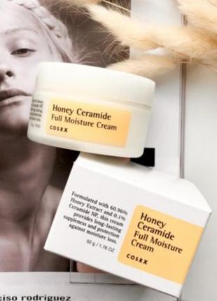 Классный корейский защитный крем для лица cosrx