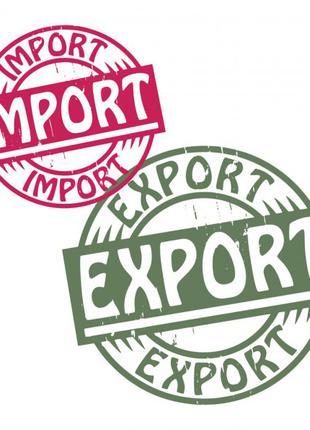 """Импортом-экспортом товаров. Международная торговля """"под ключ"""""""