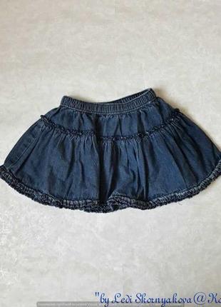 Джинсовая фирменная george новая юбка-солнце на девочку 2-3 года