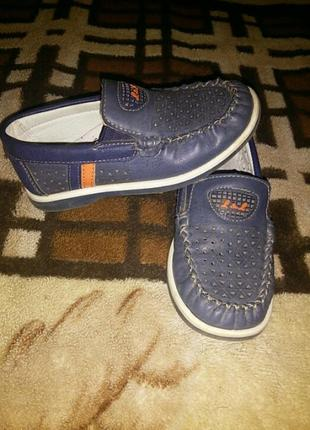 Мокасины - туфли 26 - 27 размер
