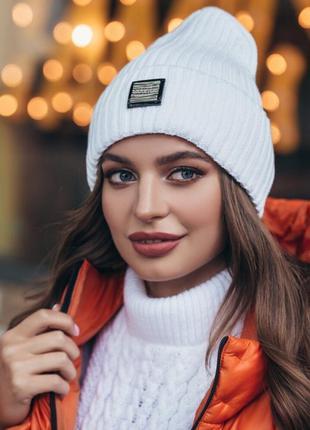 Молодежная шапка-колпак,осень-зима