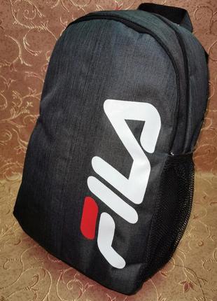 Городской спортивный рюкзак