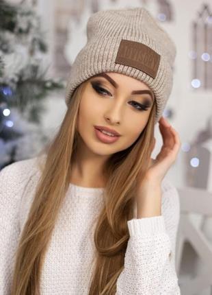 Акриловая шапка колпак,осень-зима