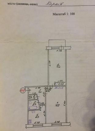 Продам 2-х комнатную квартиру на Залютино