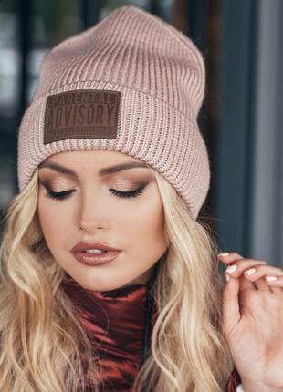 Акриловая шапка-колпак .осень-зима