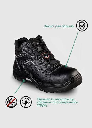 Чоловічі ботинки нові