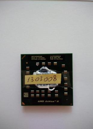 Процессор Двоядерний AMD Athlon II Dual-Core P340 (2.2 ГГц)