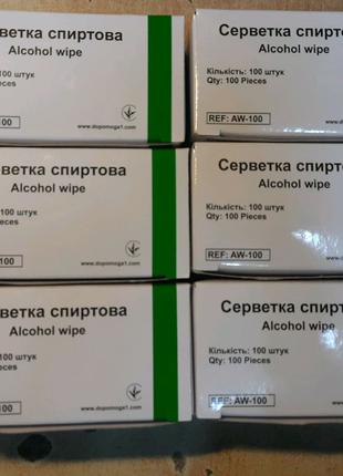 Салфетки спиртовые Medicare