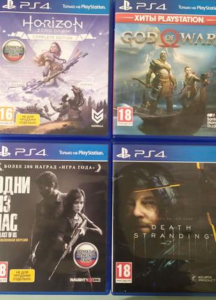Ігри для PS4