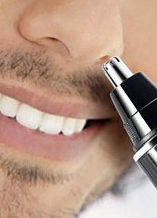 Триммер для носа и ушей. Косметологический аппарат. USB заряжаем.