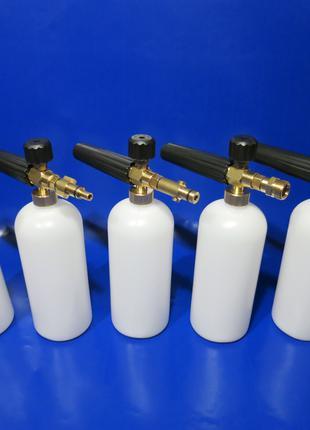 Пенная насадка пенник пеногенератор для мойки пінник Karcher