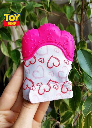 Грызунок варежка прорезыватель рукавичка для молочных зубов