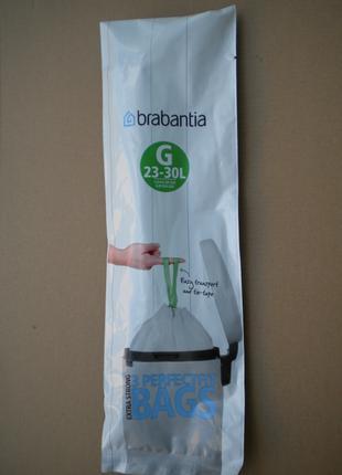 3 шт. Сміттєвий мішок мусорный пакет Branantia G 23-30 літрів