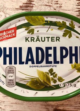 Вкуснейший сыр Филадельфия с зеленью.Нежный сливочный крем-сыр с