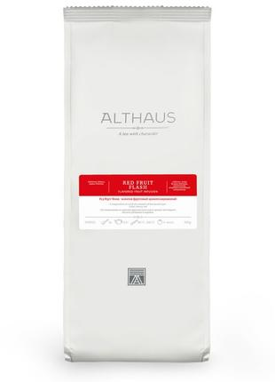 Фруктовый чай Althaus Red Fruit Flash вакуумная упаковка 250 гр.