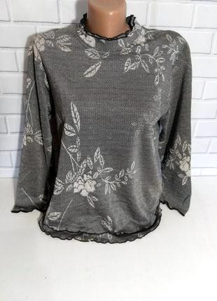 Блестящая блуза, реглан с высоким воротничком /арт.01