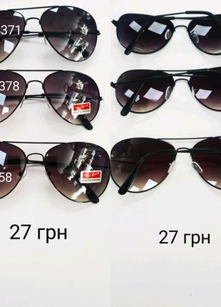 Очки солнцезащитные ТОЛЬКО оптом