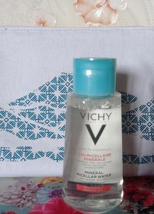 Подарочный набор Vichy