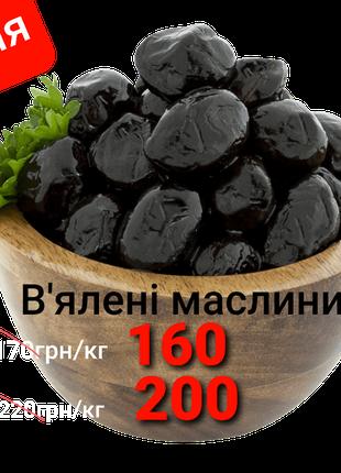 Вкусные вяленые маслины двух видов ,оливки опт и розница,