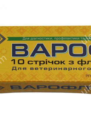 ВароФлу (флументрин) 10 полосок. Украина