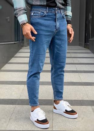 Топовые джинсы.