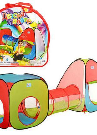 Детская игровая палатка с тоннелем 2958, 2 палатки, туннель