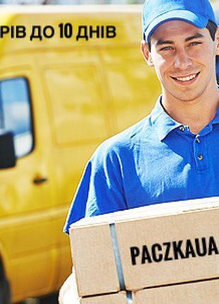 Доставка товарів з Польщі. Перевезення товарів через кордон.