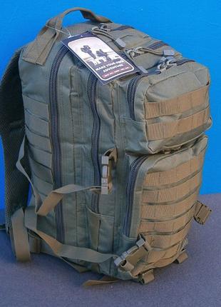 Рюкзак штурмовой Assault I Basic 30 л MFH Int. Comp