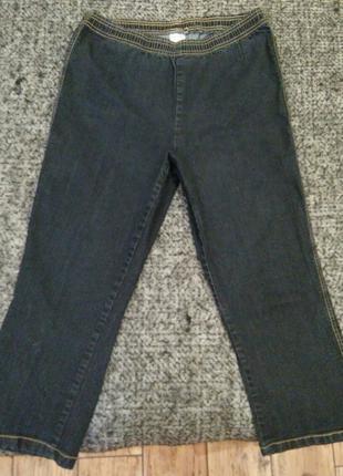 Продам джинсы на резинке