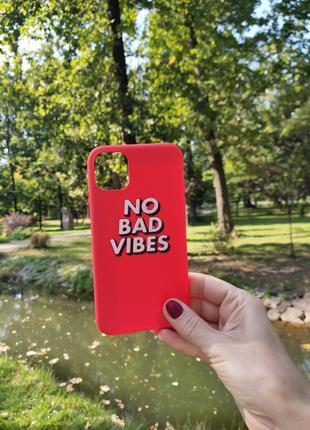 Чехол На Айфон (IPhone) 11 - No Bad Vibes (Никакой грусти больше)