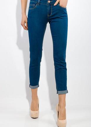 Базовые синие джинсы скинни зауженные